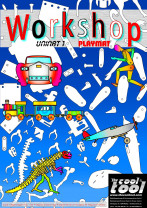 Playmat Workshop livre