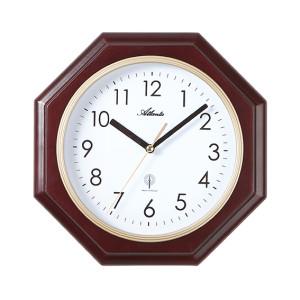 Atlanta 4324/20 walnut radio controlled wall clock, wooden case