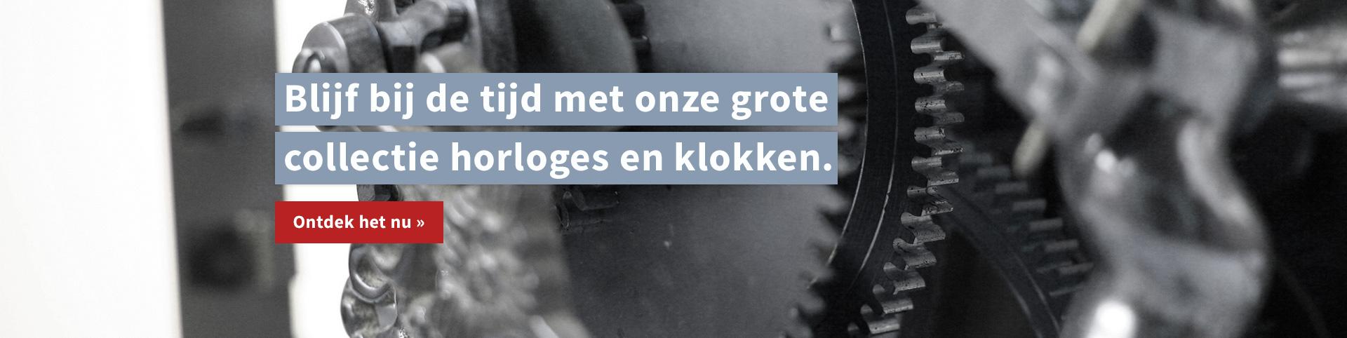 005_UhrWelt_1920x482_nl
