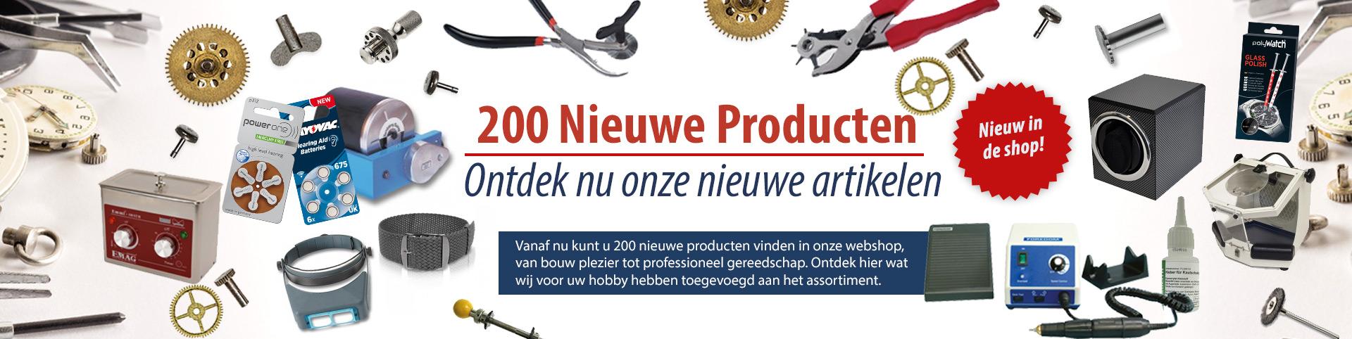 200 Produkte